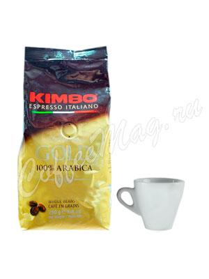 Кофе Kimbo в зернах Aroma Gold Arabica 250 гр