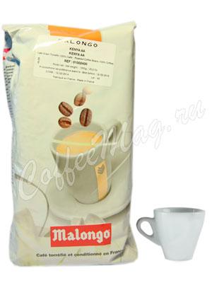 Кофе Malongo в зернах Кения AA 1кг