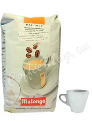 Кофе Malongo в зернах Mexico