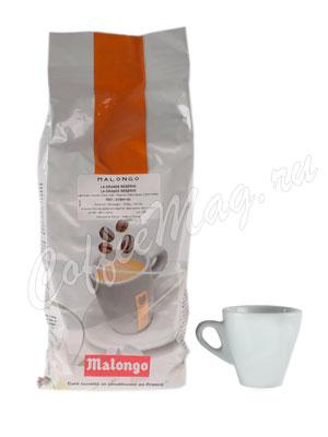 Кофе Malongo в зернах Reserve 1кг