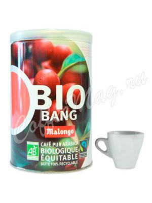 Кофе Malongo молотый Bio Bang 250 гр (ж.б.)