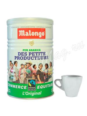 Кофе Malongo молотый Макс Хавелар 250 гр (ж.б.)