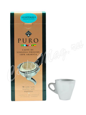 Кофе Milani в чалдах PURO Guatemala