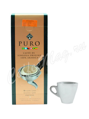 Кофе Milani в чалдах PURO Etiopia