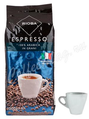 Кофе Rioba в зернах Espresso (Platinum)