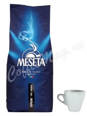 Кофе Meseta в зернах 100% Arabica 1 кг