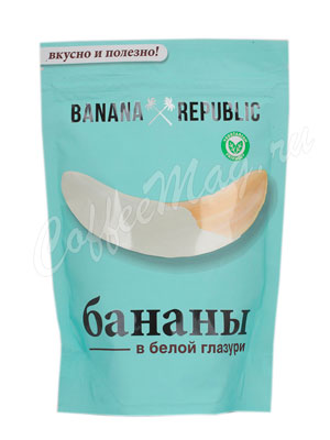 Банан в белой глазури Banana Republic 200 гр в.у.