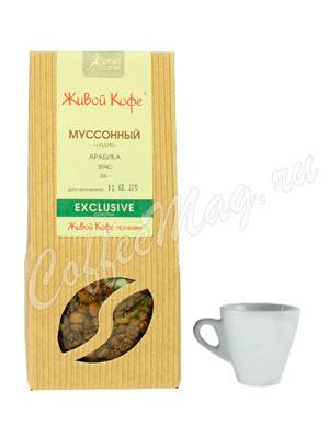 Живой кофе в зернах Муссонный 200 гр