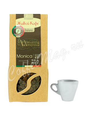 Живой кофе в зернах Моника 200 гр