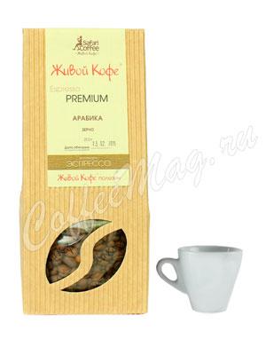 Живой кофе в зернах Эспрессо Премиум 200 гр