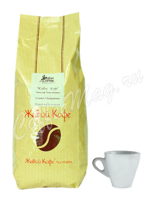 Живой кофе в зернах Эквадор Чангаймина 1 кг