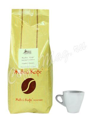 Живой кофе в зернах Эквадор Галапагос 1 кг