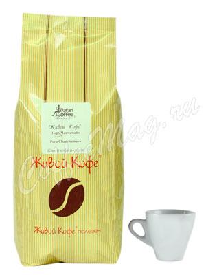 Живой кофе в зернах Перу Чанчамайо 1 кг