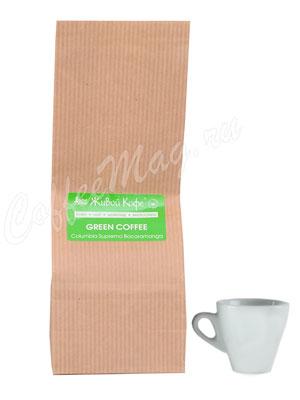 Живой кофе Колумбия Супремо букараманга 200 гр (Зеленый кофе)
