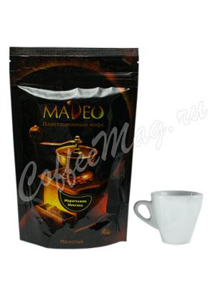 Кофе Madeo молотый Марагоджип Мексика 150 гр