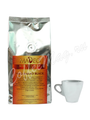 Кофе Madeo в зернах Чао-какао 200 гр