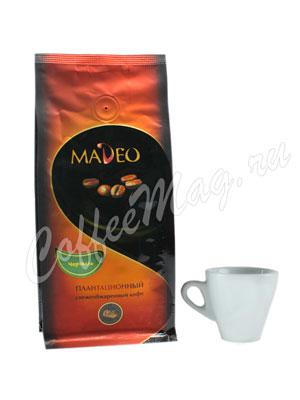 Кофе Madeo в зернах Черчилль 200 гр