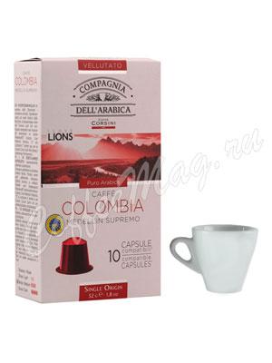 Кофе Compagnia Dell`Arabica в капсулах Colombia Medellin Supremo 10 шт