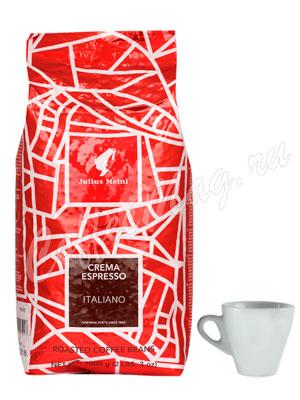 Кофе Julius Meinl (Юлиус Майнл) в зернах Crema Espresso Italiano (Крема Эспрессо Итальяно) 1 кг