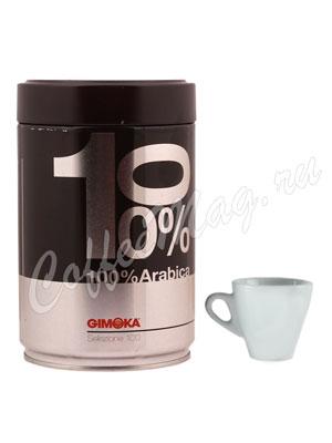 Кофе Gimoka молотый 100% Arabika 250 г