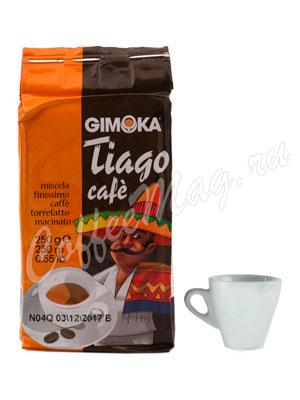 Кофе Gimoka молотый Tiago 250 г