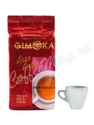 Кофе Gimoka молотый Gran Gusto 250 г