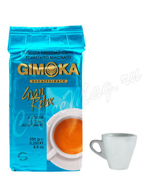 Кофе Gimoka молотый Gran Relax 250 гр