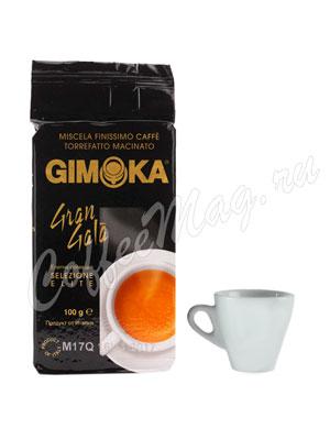 Кофе Gimoka молотый Gran Gala 100 гр