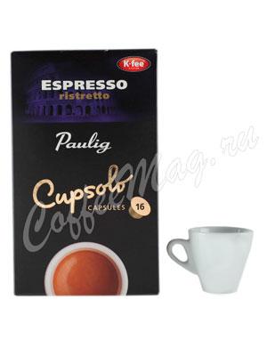 Paulig в капсулах Espresso Ristretto