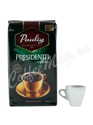Кофе Paulig Presidentti Original молотый 500 г