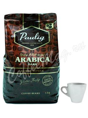 Кофе Paulig в зернах Arabica Dark 1 кг