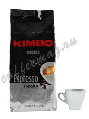 Кофе Kimbo в зернах Espresso Classico 1 кг