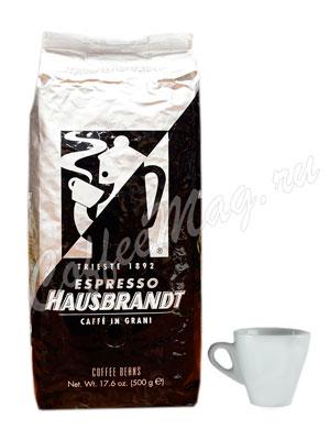 Кофе Hausbrandt в зернах Trieste 500 гр