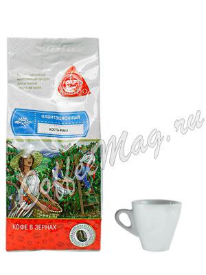 Кофе Amado в зернах Коста-Рика 200 гр