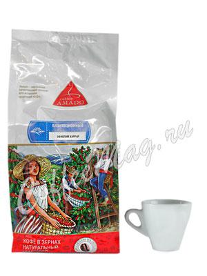 Кофе Amado в зернах Эфиопия Harar 500 гр