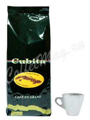 Кофе Cubita в зернах en Grano 1 кг