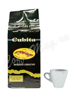 Кофе Cubita молотый Molido 230 гр