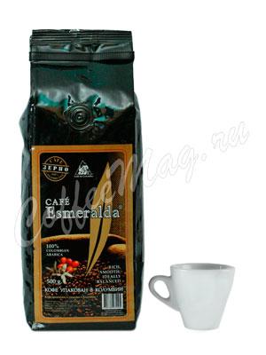 Кофе Cafe Esmeralda в зернах 500гр