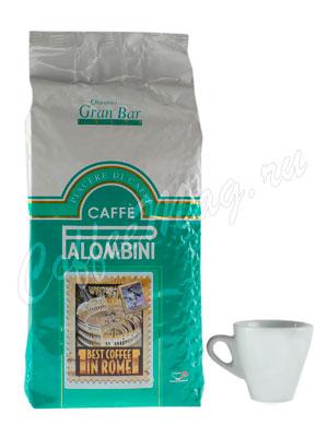 Кофе Palombini в зернах Gran Bar