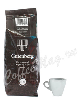 Кофе Gutenberg в зернах Вишня в коньяке 250 гр