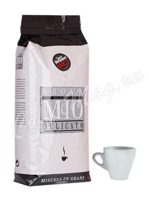 Кофе Vergnano в зернах Aroma Mio Delicato 1 кг