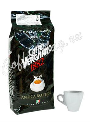 Кофе Vergnano в зернах Antica Bottega 1 кг.