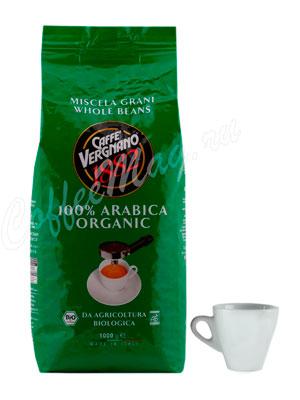 Кофе Vergnano в зернах Arabica Biologico 1кг