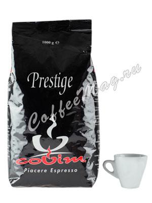 Кофе Covim в зернах Prestige