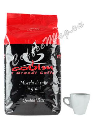 Кофе Covim в зернах Qualita Bar