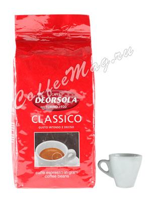 Кофе Deorsola в зернах Classico 1 кг