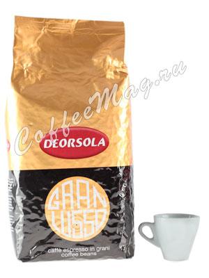 Кофе Deorsola в зернах Gran Lusso 1 кг