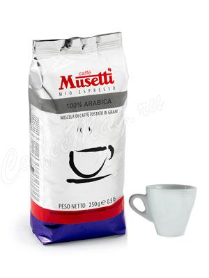 Кофе Musetti в зернах 100% Arabica 250 г