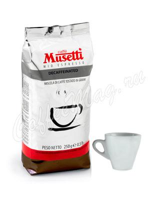 Кофе Musetti в зернах Decaffeinato 250 г