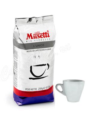 Кофе Musetti в зернах L`Unico 250 гр